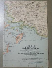 National Geographic国家地理杂志地图系列之1958年12月 Greece and the Aegean 希腊爱琴海地图