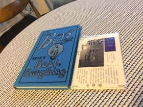 英文原版  the boys book  : how to be the best at everything 男孩们的书:如何做到最好