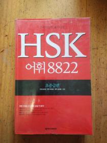 韩语书 韩文原版18