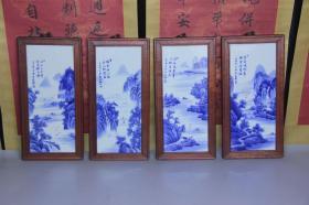 旧藏  老青花瓷板画挂屏,尺寸18*2.0*36厘米,细节图如下