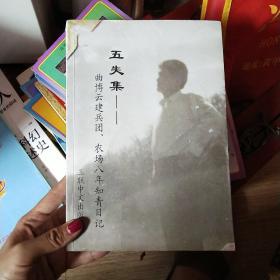 新编大学英语考试词典4/6级