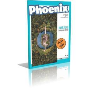 Phoenix Engish凤凰英语分级阅读:第1辑:第五级