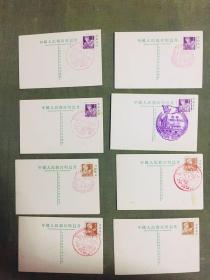 """稀见珍品:五十年代中国人民邮政明信片8枚,每一枚都有""""中华人民共和国成立十周年。""""""""庆祝兰州解放十周年纪念。""""""""中华人民共和国第一届运动会纪念邮戳。""""等珍贵邮戳,背面干净,非常罕见,保真,详情看图(此为一位老先生旧藏,用塑料夹保存)"""