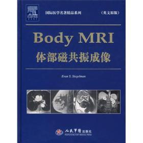 正版微残-国际医学名著精品系列-体部磁共振成像(英文原版)(精装)CS9787509107881
