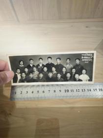 1963中共东河区党校第二期第五部合影