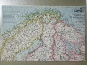 National Geographic国家地理杂志地图系列之1959年9月 Western Soviet Union  苏联西部地图