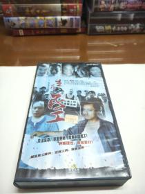 三十二集电视连续剧:生存之民工(盒装,VCD光盘32张)