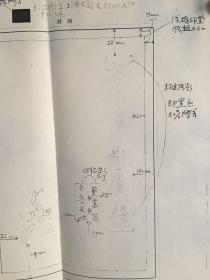 黄裳《前尘梦影新录》封面设计稿复印件