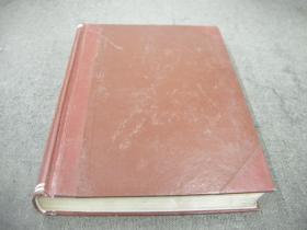 国家级馆藏书;1982年精装1-4合订本《华中师范学报》