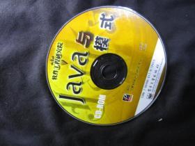 【正版随书光盘】Java与模式,电子工业出版社(配套光盘CD-ROM)【下载免邮】