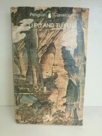 李白、杜甫诗选 Li Po and Tu Fu Poems Sekected and Translated With an Introduction and Noted by Arthur Cooper(Penguin Classic 1973年版)(中国古代文学)英文原版书