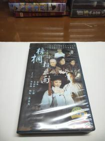 梧桐相思雨 连续剧 VCD  40碟装