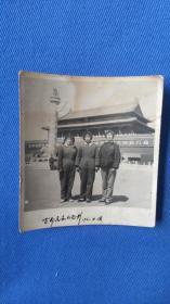 老照片:三姐妹首都天安门留影 1961年