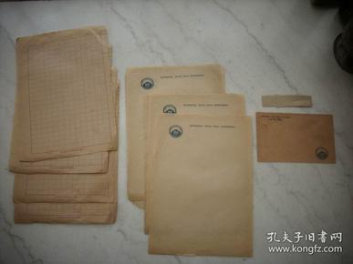 民国时期【国立清华大学-Tsinghua University】空白信笺!16开信笺8张!16开毕业论文稿纸6张!共14张合售!信封一个