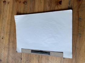 3750:老的白纸一册