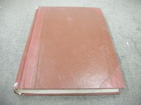 国家级馆藏书;1980年精装1-4合订本《华中师范学报》
