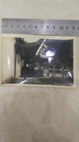 民国老照片;西湖宋朝忠柏亭