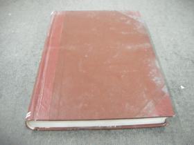 国家级馆藏书;1980年精装1-4合订本《云南植物研究》