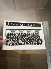19743大苏记中学首届高中毕业合影