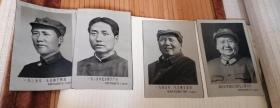 毛主席老照片4张1925、1935、1945、建国后 各一张