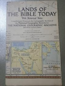 National Geographic國家地理雜志地圖系列之1956年12月 Lands of The Bible Today 圣經之地地圖