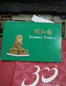 颐和园《一》明信片十张