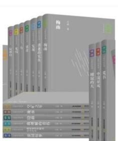 吕新作品系列(1-19) 9787537855389 吕新 北岳文艺出版社