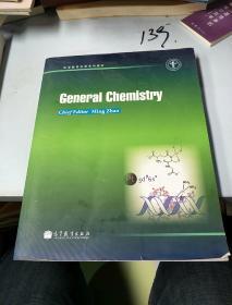 普通化学(英文版)