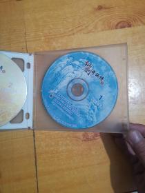 游戏光盘:仙剑奇侠传2  裸盘3张