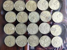 梅花5角普年纪念币特殊年份另议。