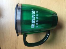 马克杯带盖 不锈钢内胆塑胶家用口杯     绿色 (企业定制)