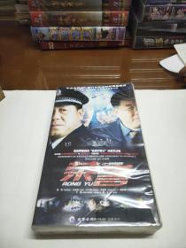 二十一集电视连续剧(荣誉)(21碟装VCD)