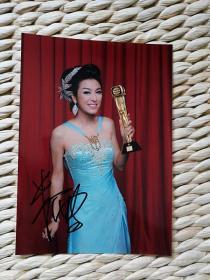 【超珍罕】香港 著名女影星 米雪 签名 七寸照片 === 来自知名藏友 ,保真