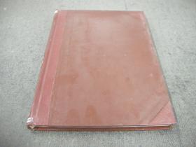 国家级馆藏书;1980年精装1-4合订本《80年代科学》