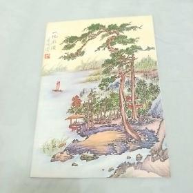 《圣诞贺卡》未使用,中国古代著名国画。外国发行。李明萱画。