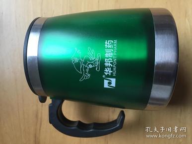马克杯带盖 不锈钢内胆塑胶家用口杯     绿色 (华邦定制)
