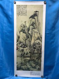 山溪客话图轴(明)沈周 Mountain Creek Guest Chart (Ming) Shen Zhou