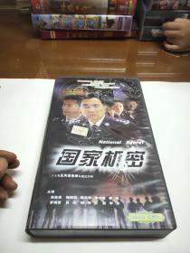 电视剧连续剧 国家机密 25VCD