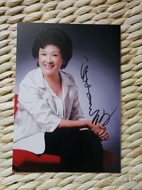 【超珍罕 央视演员 宋春丽  签名  6寸照片】==== 保真 来自知名藏友