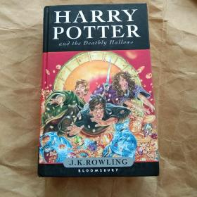【精装本】harry potter and the deatbly hallow