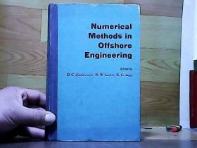 Numerical methods in offshore engineering 《近海工程的数值法》插图本 (或译海洋工程数学分析方法)