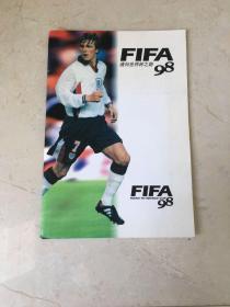 游戏类: FIFA98—— 通向世界杯之路 游戏手册
