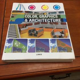 Color, Graphics & Architecture建筑与平面色彩(DB英文版)