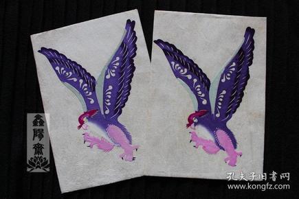 鑫阳斋。云龙纸棉纸贴鹰图彩色老剪纸意大利品牌收藏品