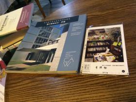 当代国外著名建筑师作品精选:里什泰和达尔·罗查