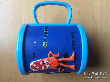 马克杯  塑胶家用口杯     蓝色 (企业定制)