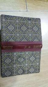 文革日记本  日记(沸腾的群山和火红的年代插图) 未用