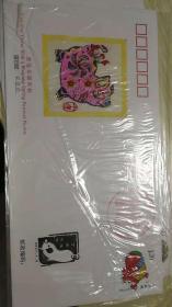 2007-1T丁亥年《金猪拱门》武强年画实贴首日封
