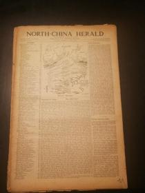 民国上海著名英文报纸《北华捷报》(North-China Herald)5期合售,珍贵史料