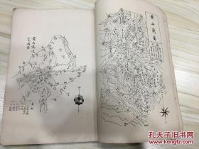 黄山游览必携 附题辞 风光照 地图
